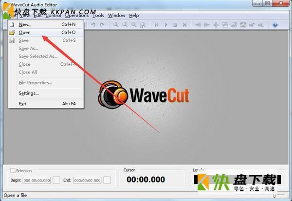 WaveCut Audio Editor中文版下载 v4.9