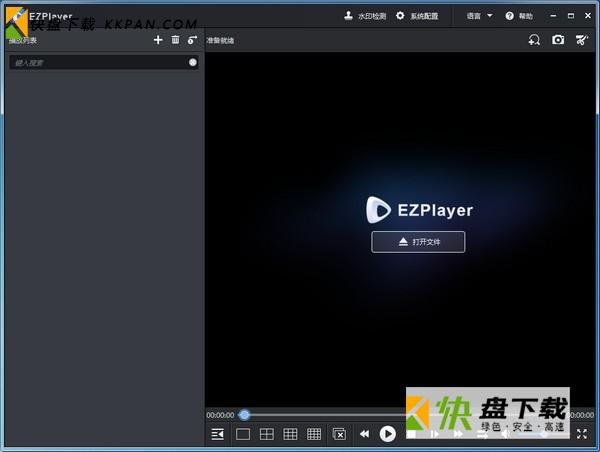 EZPlayer下载