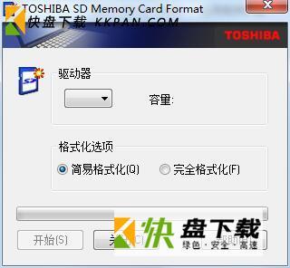 TOSHIBA SD Memory Card Format下载