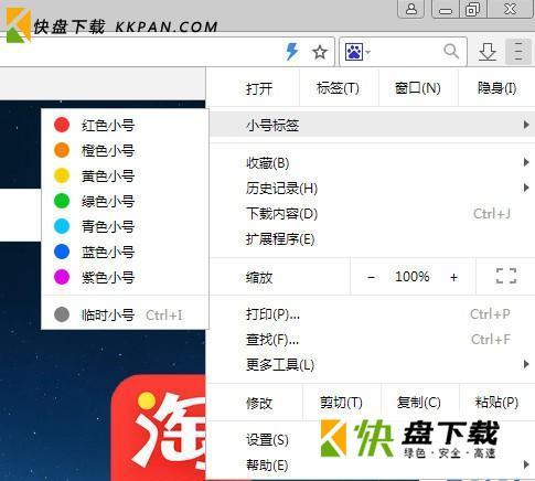 BT浏览器中文版下载 v2.0