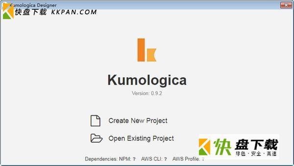 Kumologica Designer下载