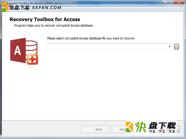 Recovery Toolbox for Access下载