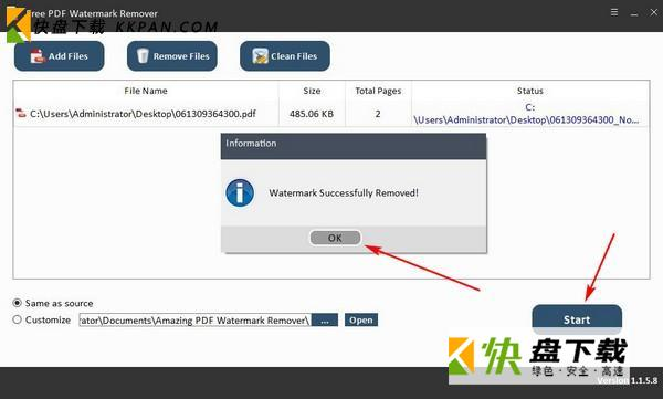 Free PDF Watermark Remover下载