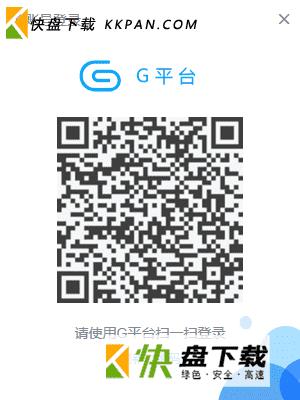 格力G平台下载
