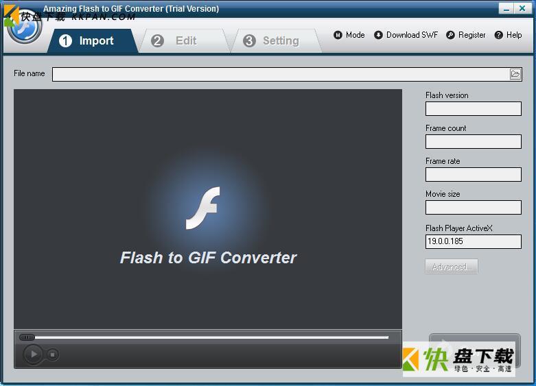 Amazing Flash to GIF Converter下载
