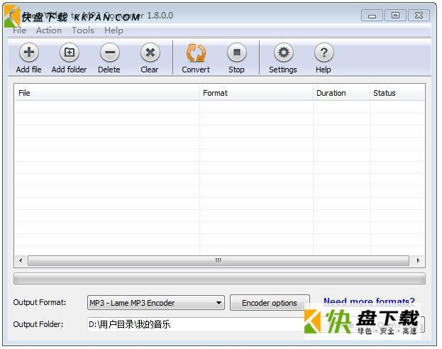 Free Video to MP3 Converter下载