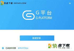 格力G平台免费版下载 v10.0