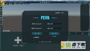 PEVR下载