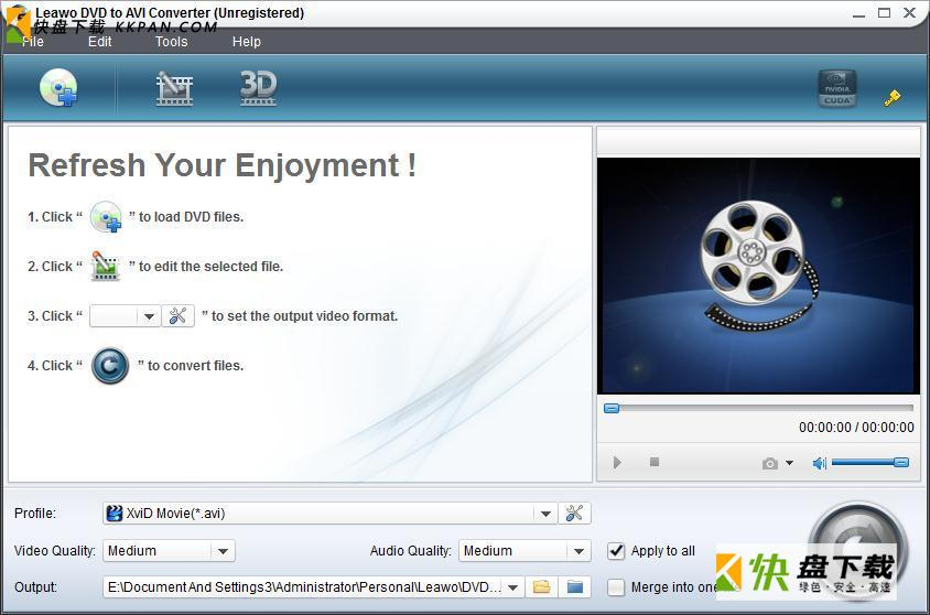 Leawo DVD to AVI Converter下载
