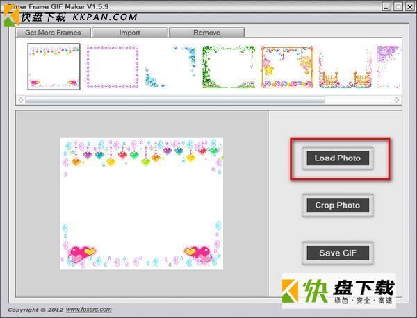 gif图片编辑中文版下载 v1.5