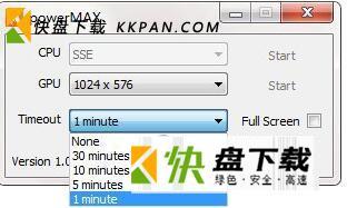 PowerMAX中文版下载[拷机测试软件] v1.0