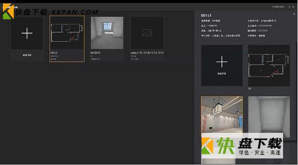 打扮家bim最新版下载 v2.0