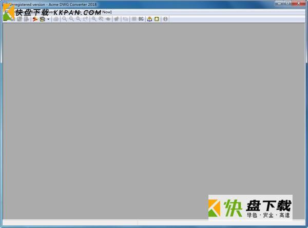 Acme DWG Converter下载