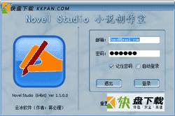 Novel Studio下载