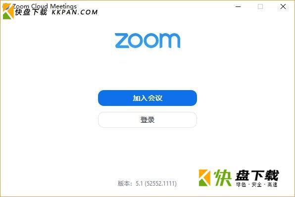 Zoom Cloud Meetings下载