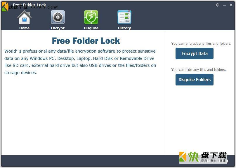 Free Folder Lock下载