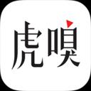 虎嗅app官方版