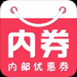 内券app 1.3.41
