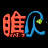 瞧贝 appv1.7.2