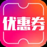 起舞优惠券app v2.4.1