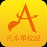 塔尖用户app v1.5.0