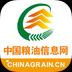 中国粮油信息网 appv12.8
