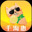 千淘惠安卓版下载 v3.1