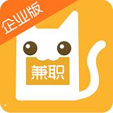 兼职猫手机版下载
