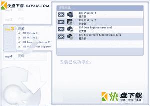 eos utility无线遥控软件