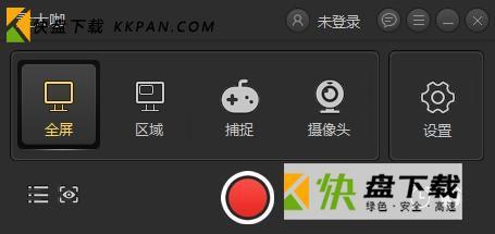 录大咖中文版下载 v2.0