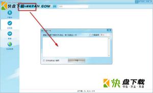 CR Video Downloader