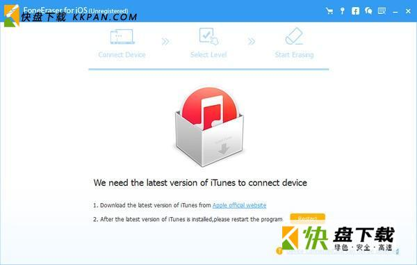 FoneEraser for iOS下载
