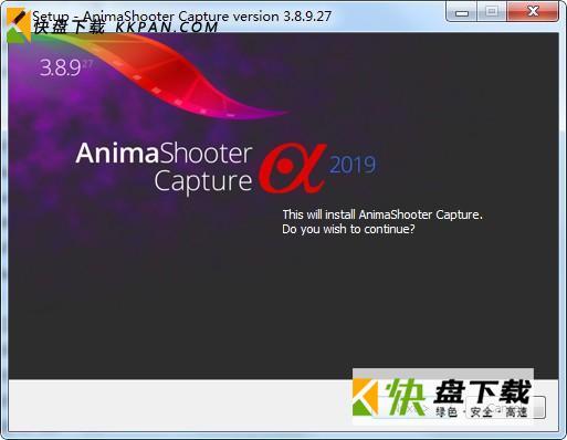 AnimaShooter capture下载
