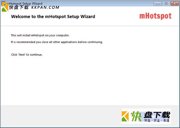 mhotspot中文版下载 v7.8