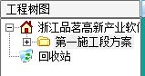 品茗安全计算软件