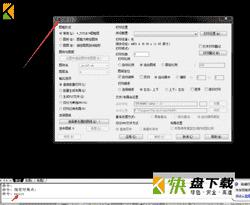 batchplot插件下载