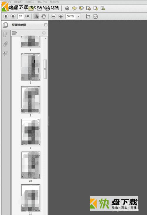 batchplot插件
