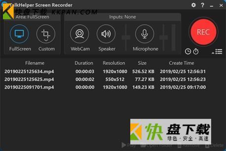 TalkHelper Screen Recorder下载