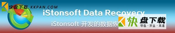 iStonsoft Data Recovery下载