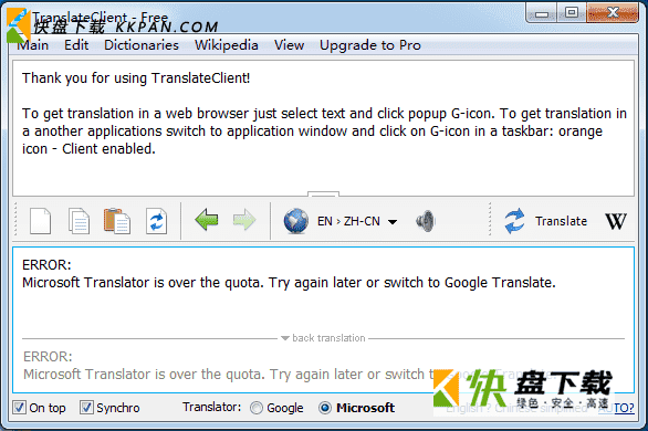 Google Translate下载