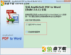 pdf转word