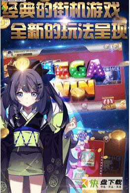 熊猫娱乐棋牌官方版下载