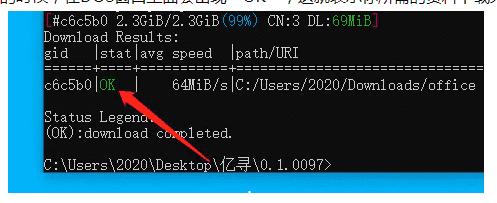 百度网盘亿寻超速下载神器 吊打百度网盘的超级SVIP