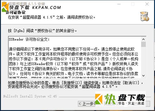 ssreader阅读器安卓版