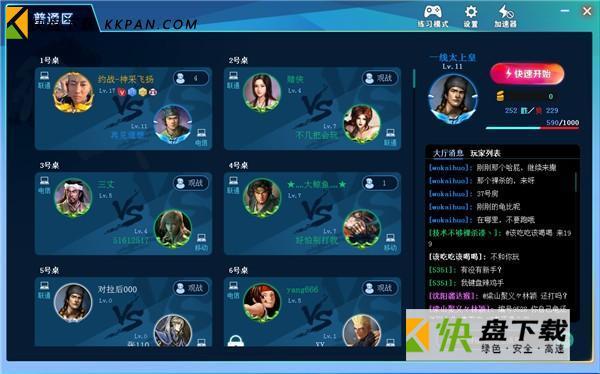约战竞技场绿色版下载 v1.82 官网