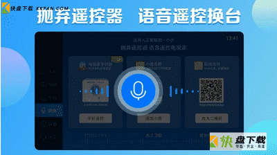 电视家官方下载 v3.0 最新版