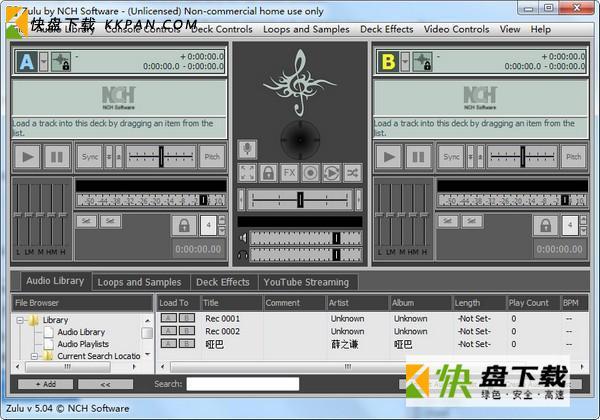 Zulu DJ Software下载