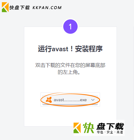 avast secure browser好用吗