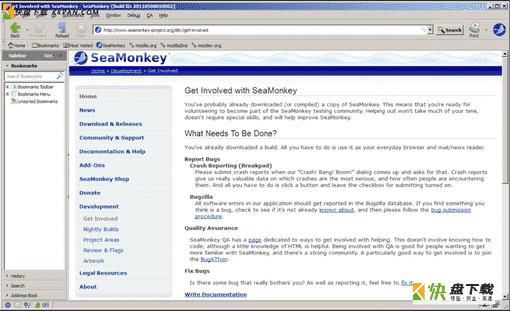 seamonkey中文版 for Windows  v 2.53.1