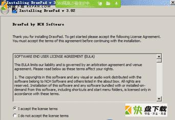 DrawPad Graphic Editor电脑绘图工具下载 v6.31 最新版